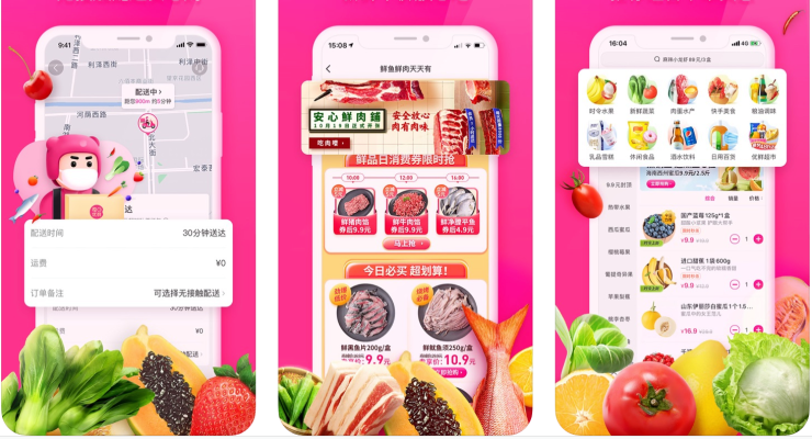 Missfresh racks up $495 million in financing as China's e-grocery booms