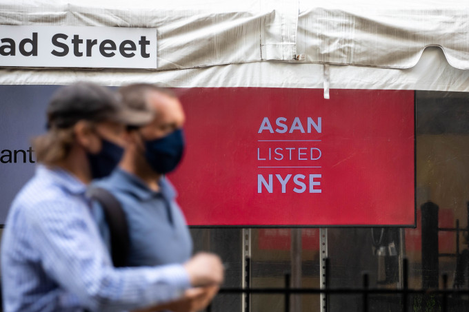 Lots of pleased individuals as Palantir and Asana spike on first day of trading