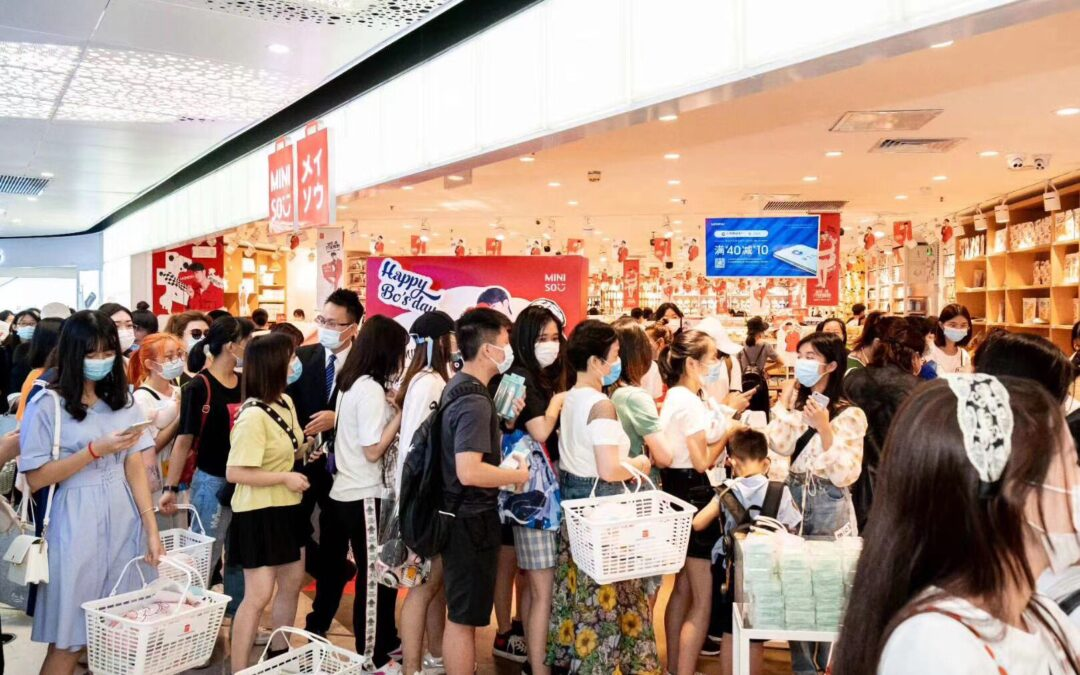 Miniso, the Japanese-looking variety shop from China, sees shares jump in United States IPO