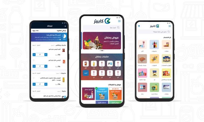 Egyptian startup Capiter raises $33M to broaden B2B e-commerce platform across MENA